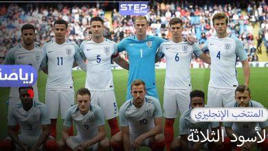 إنجلترا.. مهد كرة القدم الحديثة