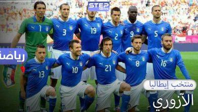 إيطاليا.. أربع ألقاب كأس عالم ولقب في كأس أمم أوروبا