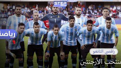 منتخب الأرجنتين.. لقبين كأس عالم و 14 لقب كوبا أمريكا