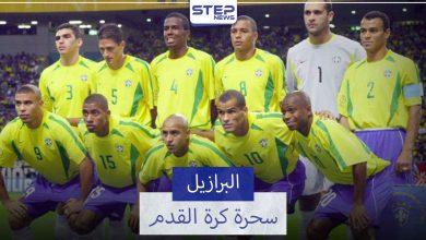 """منتخب البرازيل """"السيليساو"""".. الأكثر فوزًا في كأس العالم"""