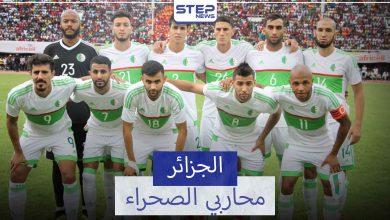 منتخب الجزائر.. لقبين في كأس أمم أفريقيا وأربع مشاركات في كأس العالم