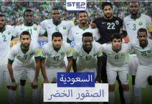 """منتخب السعودية """"الأخضر"""".. أكثر المنتخبات العربية في آسيا مشاركة في كأس العالم"""