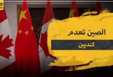الصين تعدم كنديين