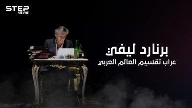 صديق ساركوزي والعقل المدبر لإسقاط نظام القذافي ... ما الذي يسعى له عراب الثورات العربية في ليبيا؟!