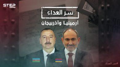 بؤرة صراع جديد بين تركيا وروسيا وخلافات عمرها مئات السنين، أرمينيا وأذربيجان ..سر العداء
