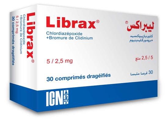 دواء librax لعلاج التهاب القولون