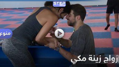 بمشهد شبيه بالأفلام نبيل خوري يفاجئ زينة مكي بطلب الزواج منها
