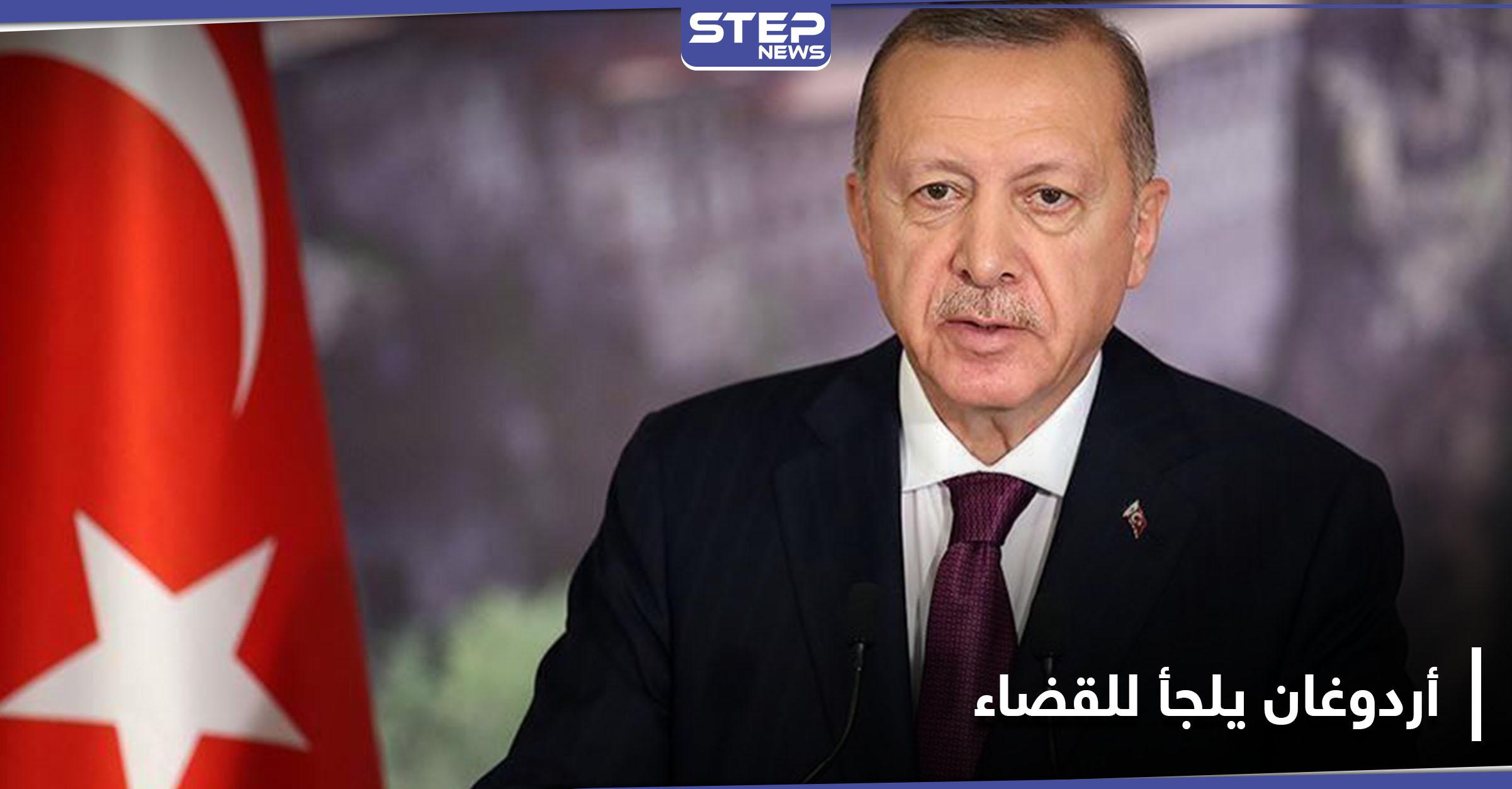أردوغان يلجأ للقضاء ضد زعيم تركي معارض