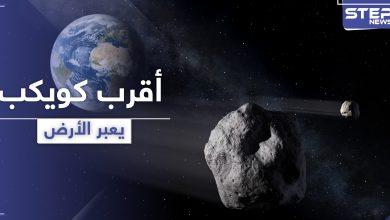 شاهد || رصد أقرب كوكب إلى الأرض حيدته الجاذبية عن مساره