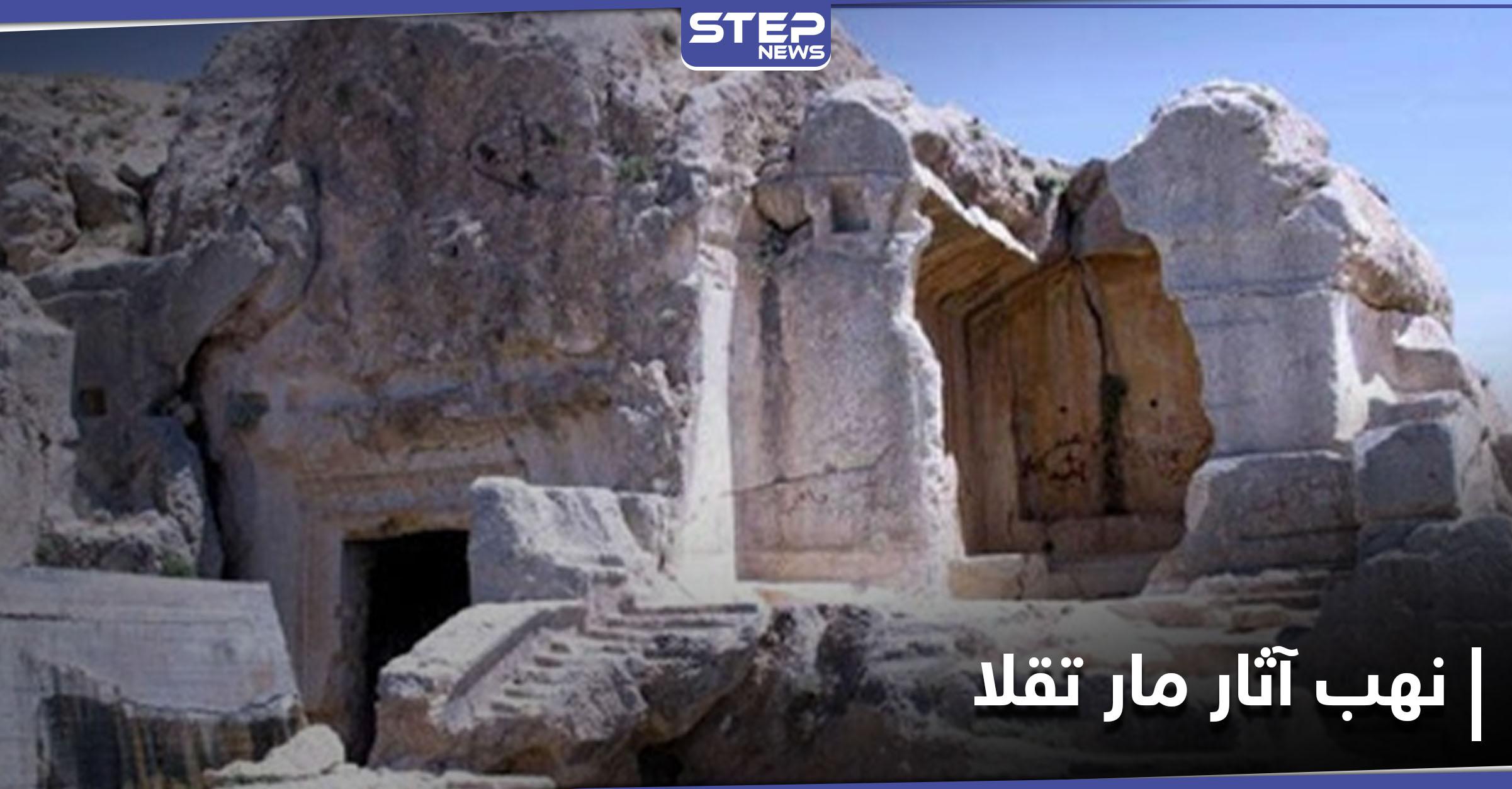 """عصابات تنقيب تنهب موقع """"مار تقلا"""" الأثري غربي دمشق"""