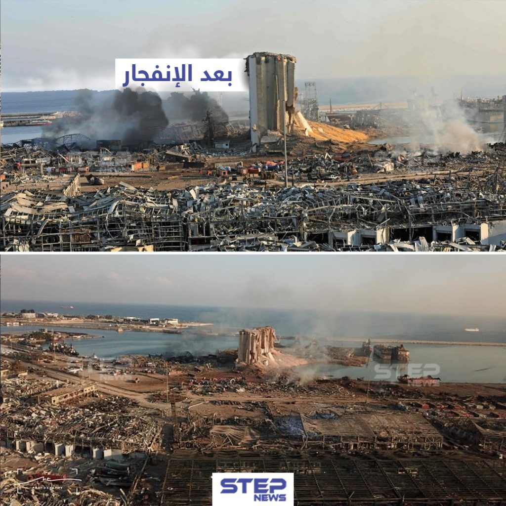 صور جوية تظهر حجم الدمار الهائل في مرفأ بيروت جراء تفجير يوم أمس الثلاثاء