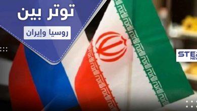 معهد إسرائيلي.. توتر في العلاقات الروسية الإيرانية في سوريا ينذر بانفجار مرتقب بوجه الأسد