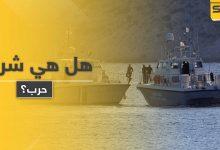 بينهم سوري.. أنقرة تعلن سقوط جرحى في اعتداء لـ البحرية اليونانية على قارب مدني تركي
