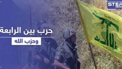 خاص|| قتلى بينهم ضابط من الفرقة الرابعة نتيجة خلاف مع حزب الله في القصير.. والتفاصيل