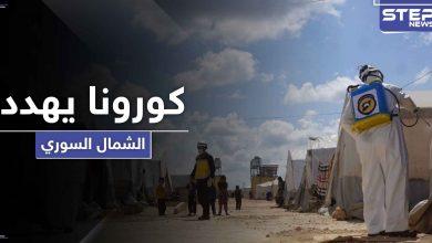 منسقو استجابة سوريا يحذر من انتشار كورونا في الشمال السوري.. وتحرير الشام الملام الوحيد