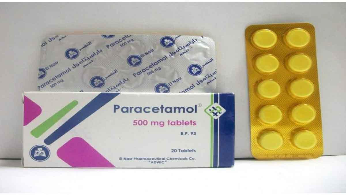 دواء باراسيتامول p500