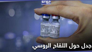 """""""فيسبوك"""" يحذف منشورات عن اللقاح الروسي.. وخبير يصفه بـ """"كوكتيل المولوتوف"""""""