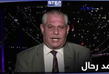 تركيا تعتقل العميد أحمد رحال لأسباب مجهولة.. وتطلق سراح شقيقه
