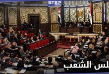 تقرير يكشف بأنّ ثلث أعضاء مجلس الشعب التابع للنظام السوري متورطون بجرائم ضد الإنسانية