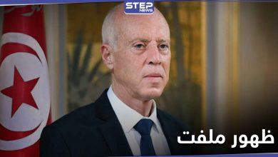 باللون الأزرق.. زوجة الرئيس التونسي تثير الاهتمام بظهورها الرسمي الأول (صور)