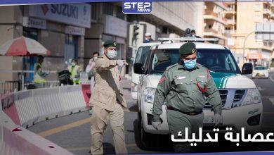 """القبض على """"عصابة تدليك"""" في دبي تقدم إغراءات للزبائن وتنتهي بـ""""اعتداء جنسي"""" وسرقات"""