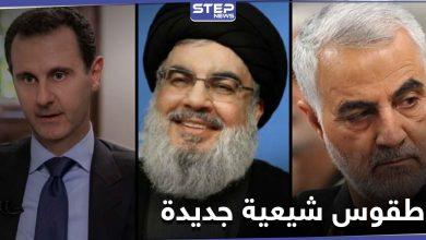 امتدح الأسد وسليماني ونصر الله مقابل 100 ألف ليرة.. طقوس شيعية جديدة تقام بحلب