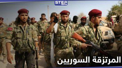 تسجيلات صوتية|| تفاصيل سرقات بآلاف الدولارات من قيادة المرتزقة السوريين المقاتلين بليبيا