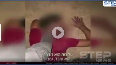 بالفيديو   جندي إسرائيلي يدوس على رأسي عمال فلسطينيين ويهينهم