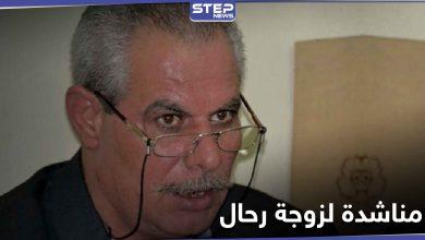 زوجة العميد أحمد رحال تناشد لوقف ترحيله قسراً من تركيا.. والسلطات تواصل اعتقاله