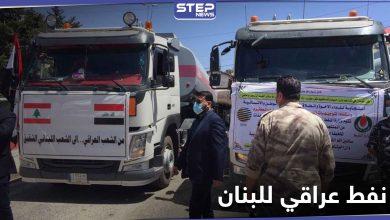خاص|| حزب الله ينقل النفط الخام من العراق إلى لبنان ومصدر يكشف التفاصيل