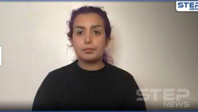 بالفيديو|| سعودية تتهم محرماً عليها بالتحرش بها لمدة 6 سنوات