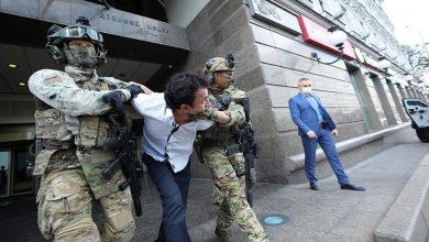 بالفيديو ||لحظة القبض على إرهابي هدد بتفجير مصرف في أوكرانيا