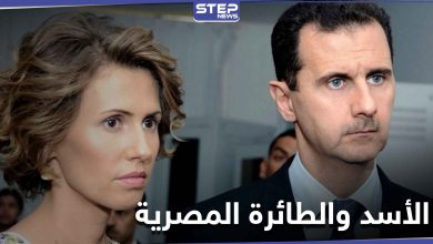 بريطانيا تصدر حكماً قضائياً يخص عائلة بشار الأسد بقضية اختطاف طائرة مصرية وقتل ركابها