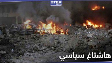 يلي قتلناه بيستحق.. موالو حزب الله يتفاخرون بقتل الحريري ويشعلون لبنان غضباً