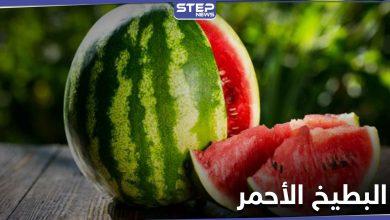 من هم الأشخاص الذي يجب عليهم عدم الإفراط في تناول البطيخ الأحمر ولماذا..