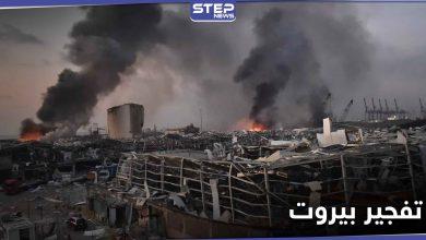 """تحقيق ألماني حول تفجير بيروت يكشف تفاصيل عن مالك """"سفينة الموت"""" وعلاقة حزب الله"""