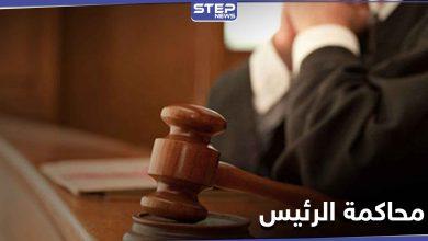 """اتجار بالبشر و""""اغتصاب قاصر"""".. هذه الدولة بدأت محاكمة رئيسها الذي حكم 14 سنة"""