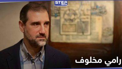بعد وقوفه إلى جانب بشار الأسد ضد أخيه.. شقيق رامي مخلوف يحصد امتيازات كبيرة