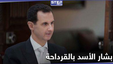 بشار الأسد يزور القرداحة بشكل عاجل ويلتقي عدداً من أخواله.. ومصادر تكشف الهدف