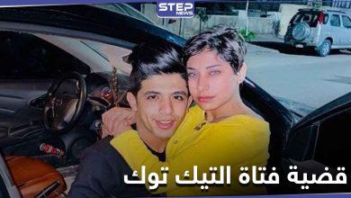 """المتّهم بقضية اغتصاب منة عبد العزيز يعترف.. عاشرتها 6 مرات آخرها برمضان ولم تكن """"بنت"""""""