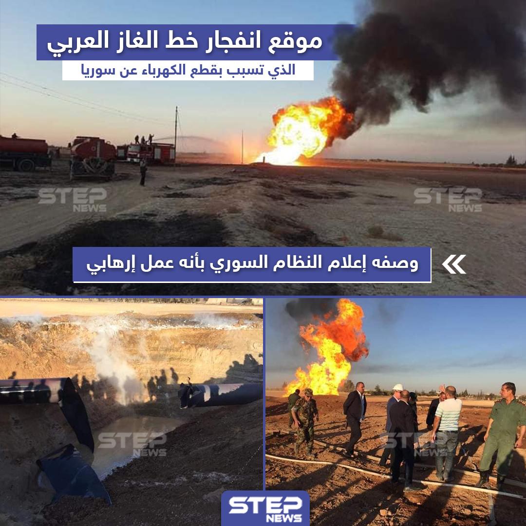 موقع انفجار خط الغاز العربي الذي تسبب بقطع الكهرباء عن سوريا