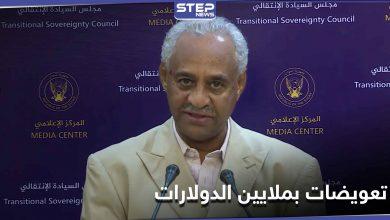 السودان في صدد دفع 330 مليون دولار لأُسرٍ أمريكية.. والمقابل!؟