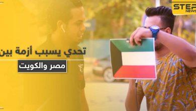 يوتيوبر مصري يشعل أزمة سياسية بين مصر والكويت بعد تحدي مقابل 500 دولار
