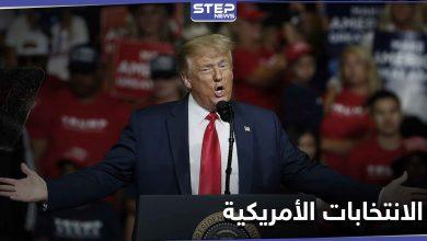 خطاب دونالد ترامب في إعلان ترشحه يسوّق لإنجازاته في الشرق الأوسط ويتوعد بسحق كورونا