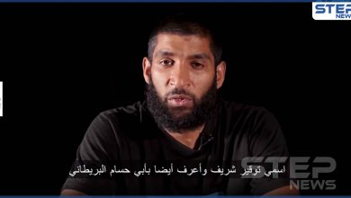 """أبو حسام البريطاني يكشف تعذيبه بـ""""الدولاب"""" في سجون """"تحرير الشام"""" ومطالبات للإفراج عنه (فيديو)"""