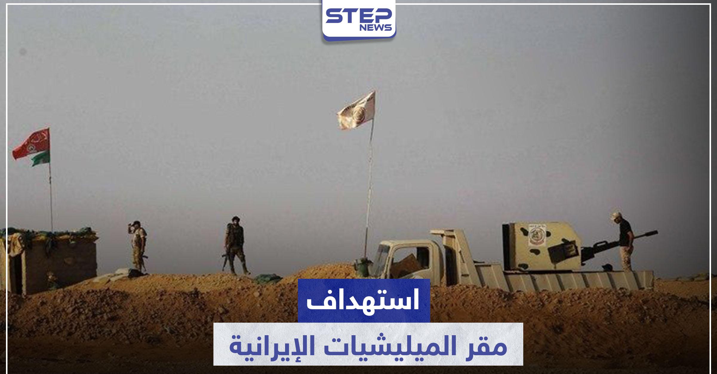 قصف جويّ مجهول يطال مواقع الميليشيات الإيرانية بـ قاعدة الإمام علي