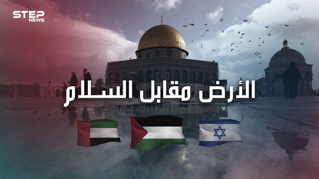 الإمارات و إسرائيل