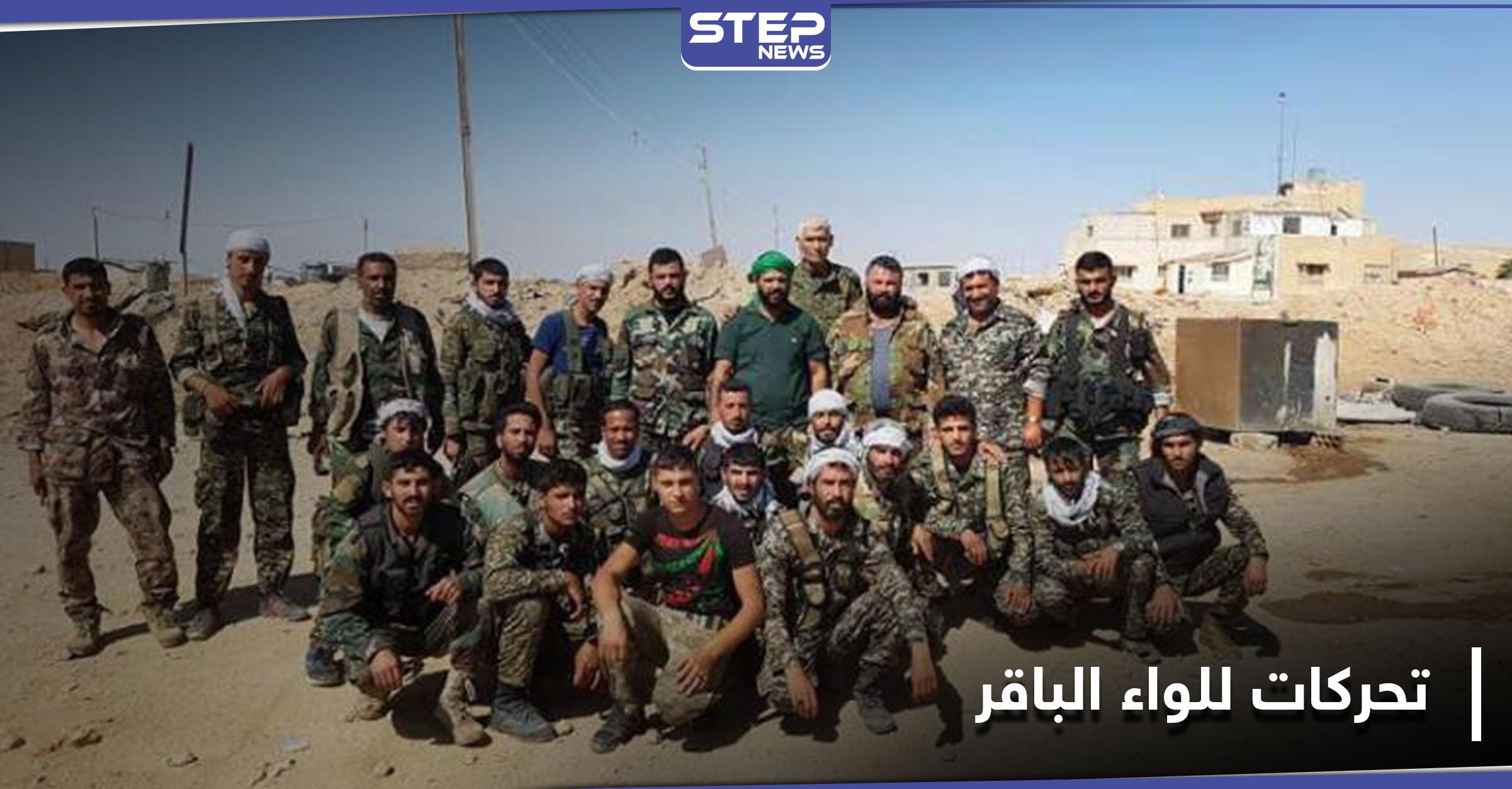 تعزيزات عسكرية ضخمة لـ لواء الباقر الإيراني من حلب إلى خارجها