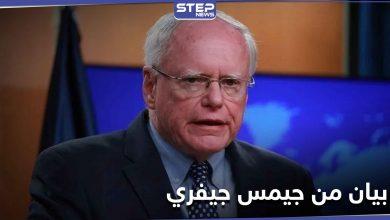 """المبعوث الأمريكي إلى سوريا يخاطب """"بشار الأسد"""" حول المعتقلين ويوضح مصيره إذا رفض الحل المطروح"""