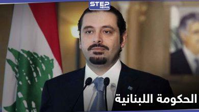 سعد الحريري يحسم الجدل اليوم حول اسم رئيس الحكومة اللبنانية الجديدة